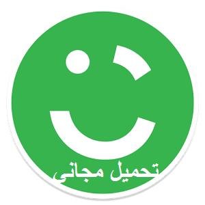 تحميل برنامج كريم للتوصيل للايفون 2020 Careem Captain اخر اصدار
