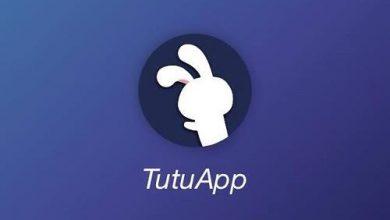 برنامج الارنب TuTuApp الصيني للاندرويد 2021