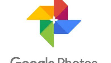 برنامج google photos للأندرويد
