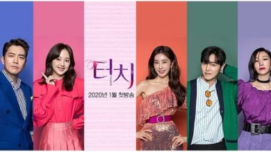 مسلسلات كورية مترجمة 2020