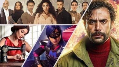 تحميل برنامج لمشاهدة المسلسلات المصرية للاندرويد 2020 مجانا