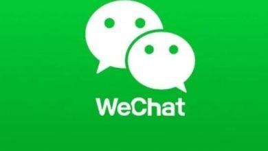 برنامج وي شات WeChat للاندرويد