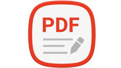 برنامج لفتح ملفات pdf للايفون