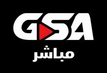 تحميل تطبيق GSA Live للاندرويد والايفون 2021 مجانا