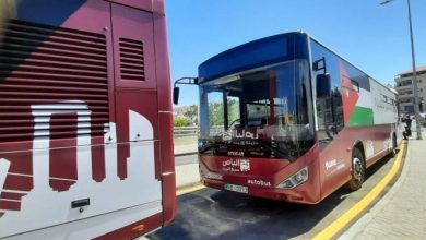 تطبيق الباص السريع للاندرويد
